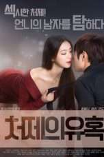 Nonton Streaming Download Drama Sister-in-law's Seduction (2017) Subtitle Indonesia