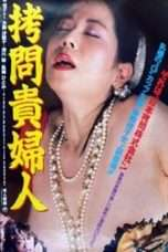 Nonton Streaming Download Drama Rusted Body: Guts of a Virgin III (1987) Subtitle Indonesia