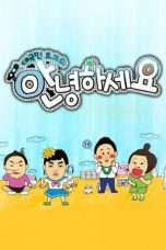 Nonton Streaming Download Drama Hello Counselor (2018) Subtitle Indonesia