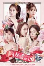 Nonton Streaming Download Drama Dearest You (2018) Subtitle Indonesia