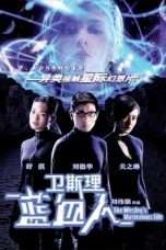 Nonton Streaming Download Drama The Wesley's Mysterious File (2002) Subtitle Indonesia