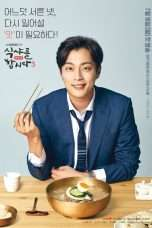 Nonton Streaming Download Drama Let's Eat 3 (2018) Subtitle Indonesia