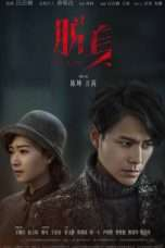 Nonton Streaming Download Drama Lost in 1949 (2018) Subtitle Indonesia