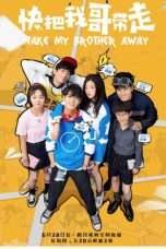 Nonton Streaming Download Drama Take My Brother Away / 快把我哥帶走 (2018) Subtitle Indonesia