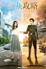 Nonton Streaming Download Drama The Story of Souls from Endless Books (2018) Subtitle Indonesia