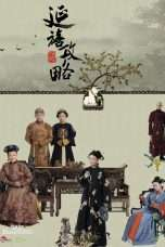 Nonton Streaming Download Drama The Tale of Yanxi Palace / 延禧攻略 (2018) Subtitle Indonesia