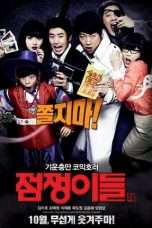 Nonton Ghost Sweepers (2012) Subtitle Indonesia