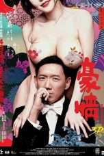 Nonton Streaming Download Drama Naked Ambition 3D (2014) Subtitle Indonesia