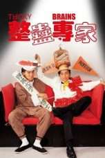 Nonton Streaming Download Drama Tricky Brains (1991) Subtitle Indonesia