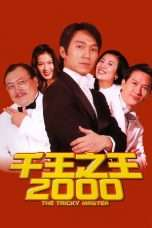 Nonton Streaming Download Drama The Tricky Master (1999) Subtitle Indonesia