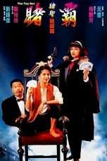 Nonton Streaming Download Drama The Top Bet (1991) Subtitle Indonesia