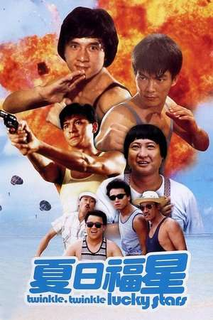 Nonton Film Twinkle, Twinkle, Lucky Stars 1985 Sub Indo