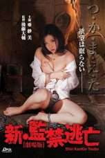 Nonton Streaming Download Drama Escape Captivity:  The Movie (2008) Subtitle Indonesia