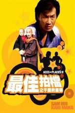 Nonton Streaming Download Drama Aces Go Places IV: You Never Die Twice (1986) Subtitle Indonesia
