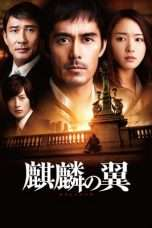 Nonton The Wings of the Kirin / Kirin no Tsubasa (2012) Subtitle Indonesia