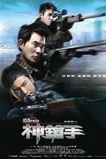 Nonton Streaming Download Drama The Sniper (2009) gt Subtitle Indonesia