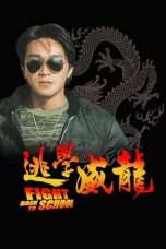Nonton Streaming Download Drama Fight Back to School (1991) Subtitle Indonesia