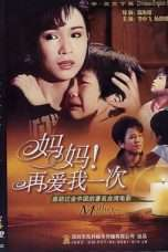 Nonton Streaming Download Drama Mother Love Me Once Again (1988) Subtitle Indonesia