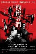 Nonton Streaming Download Drama The Leakers (2018) Subtitle Indonesia