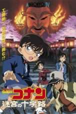 Nonton Streaming Download Drama Detective Conan: Crossroad in the Ancient Capital (2003) Subtitle Indonesia