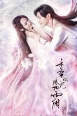 Nonton Heavy Sweetness, Ash like Frost / Ashes of Love (2018) Subtitle Indonesia