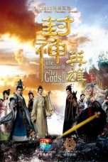 Nonton Streaming Download Drama The Investiture of the Gods II (2015) Subtitle Indonesia