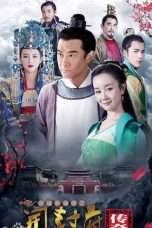Nonton Streaming Download Drama The Legend of Kaifeng / 开封府传奇 (2018) Subtitle Indonesia