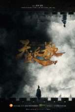 Nonton Streaming Download Drama The Rise of Phoenixes (2018) Subtitle Indonesia