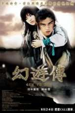 Nonton Streaming Download Drama Tripping (2006) Subtitle Indonesia