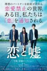 Nonton Streaming Download Drama Love and Lies (2017) gt Subtitle Indonesia