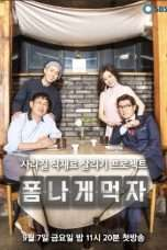 Nonton Eat in Style / 폼나게 먹자 (2018) Subtitle Indonesia