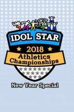 Nonton Streaming Download Drama 2018 Idol Star Athletics Championships – Chuseok (2018) Subtitle Indonesia
