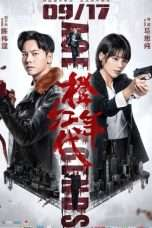 Nonton Age of Legends (2018) Subtitle Indonesia