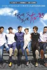 Nonton Be With Me (2015) Subtitle Indonesia