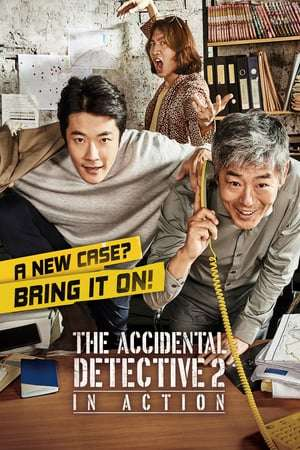 Nonton Film The Accidental Detective 2: In Action 2018 Sub Indo