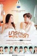 Nonton Love at First Hate (2018) Subtitle Indonesia