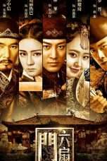 Nonton Streaming Download Drama The Six Door (2016) Subtitle Indonesia