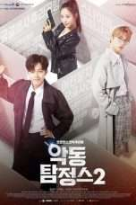 Nonton Streaming Download Drama Devil Inspector / Mischievous Detectives Season 2 (2018) Subtitle Indonesia