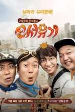 Nonton Streaming Download Drama New Journey to the West Season 4 (2017) Subtitle Indonesia
