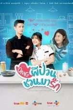 Nonton Oh My Ghost (2018) Subtitle Indonesia