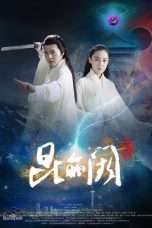 Nonton Streaming Download Drama Kun Lun Que: Past and Present Life (2017) Subtitle Indonesia