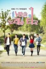 Melody of Love (2013)