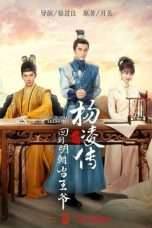Nonton Royal Highness Spinoff (2018) Subtitle Indonesia