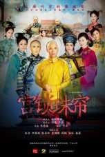 Nonton The Palace 2: The Lock Pearl Screen (2012) Subtitle Indonesia