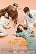 Nonton Streaming Download Drama Gangnam Scandal (2018) Subtitle Indonesia