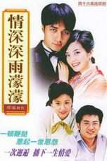 Nonton Romance in the Rain (2001) Subtitle Indonesia