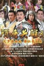 Nonton Streaming Download Drama Heroes of Sui and Tang Dynasties S03 (2014) Subtitle Indonesia