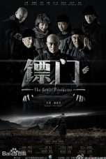 Nonton The Great Protector (2014) Subtitle Indonesia