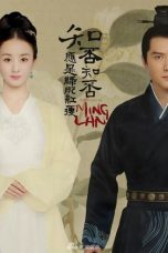 Nonton Streaming Download Drama The Story of Ming Lan (2018) Subtitle Indonesia