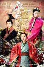 Nonton Streaming Download Drama The Ugly Queen (2018) Subtitle Indonesia